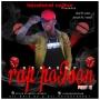 rap poison part2