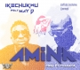 Amina by Ikechukwu ft May D