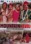 Mountain Of Evil 2