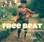 Alianza free beat (PART 1) @ Yemi Alade