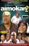AIMOKAN 2