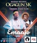 Emaajo by Ogagun SK Ft. Small Doctor